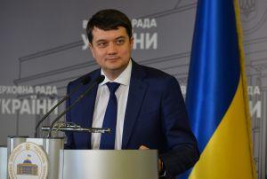 Дмитрий Разумков: «Верховная Рада делает все возможное и даже больше, чтобы мир был достигнут»
