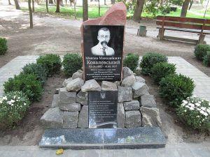 Черниговщина: Министру правительства УНР открыли памятный знак
