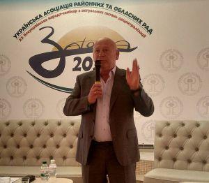 Олександр Данильчук відкрив XX Всеукраїнську нараду-семінар з актуальних питань децентралізації