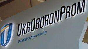 Идёт борьба цифр на ринге Укроборонпрома