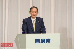 Новим прем'єром Японії став Йосіхіде Суга