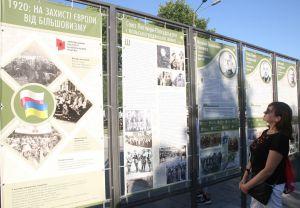 Від більшовизму Європу врятувала Армія УНР
