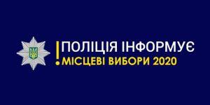 Зарегистрировано  17 сообщений  о нарушении  законодательства