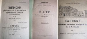 1926 рік: українізація вітчизняних вишів