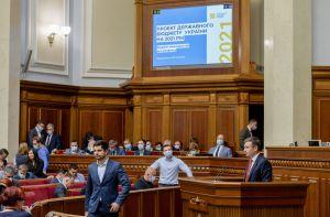 Представили проект госбюджета на 2021 год