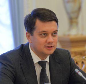 Активизировать украинско-болгарское сотрудничество в экономической и гуманитарной сферах