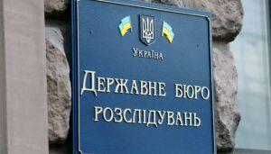 Одесса: Банду возглавлял экс-полицейский