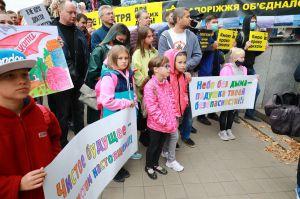 У Запоріжжі активісти вийшли на вулиці