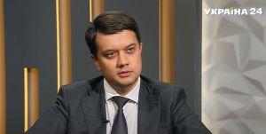 Дмитро Разумков: Парламент завжди діяв і діятиме виключно в інтересах країни