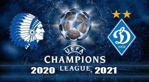 Футбол: В очікуванні поєдинку на «Геламко Арені»