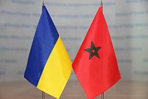Про ратифікацію Договору між Україною та Королівством Марокко про правову допомогу у кримінальних справах та екстрадицію