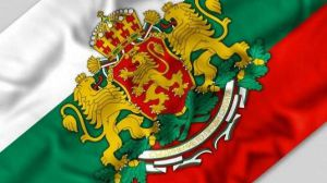 Болгарія відзначила 112-ліття незалежності