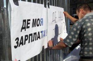 Роботодавці Сумщини зменшили борг