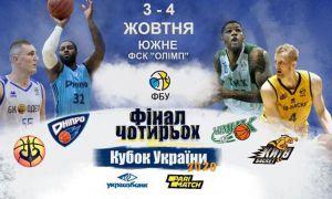 Баскетбол: Зіграють  у присутності глядачів