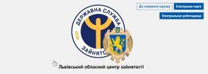 Львовщина: Растет спрос на рабочую силу