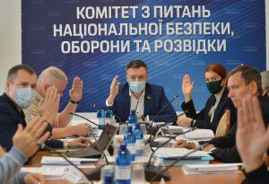 Представили проект закону про СБУ та Держбюджет-2021