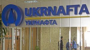 Рентной платой «Укрнафта» поддерживает развитие громад