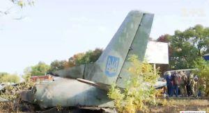 Трагедія Ан-26: допитано 40 свідків