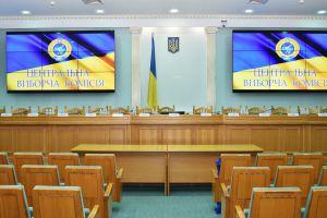 ЦВК затвердила форму, колір і текст виборчого бюлетеня