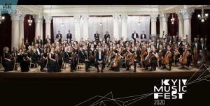 «Київ Музик Фест» прийняв виклик нової реальності й успішно триває