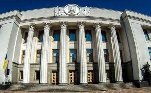 Про внесення змін до деяких законодавчих актів України щодо графіка проведення пленарних засідань Верховної Ради України