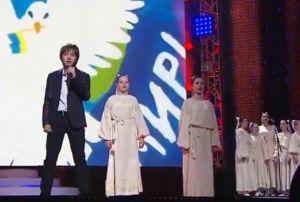 Віталій Білоножко (молодший) — лауреат премії «Місія Миру»