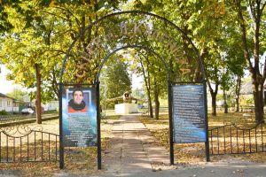 Черниговщина: Обустраивают сквер имени первого  космонавта