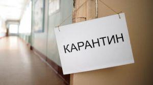 Одесса: Классы уходят на карантин