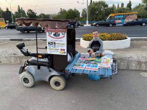 Собрали средства на коляску для Максима