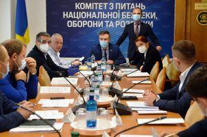 Відбулося засідання Комітету Верховної Ради України з питань національної безпеки, оборони та розвідки
