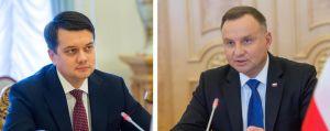 Відбулася зустріч Дмитра Разумкова з Анджеєм Дудою