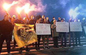 Житомир: Узников Кремля поддержали акцией