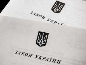 Про внесення змін до деяких законів України щодо сприяння розвитку фізичної культури і спорту