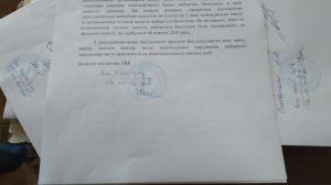 В Новгороде-Северском жалуются на психологическое давление