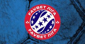 Футбол: «Шахтер» и «Динамо»  провели последние репетиции