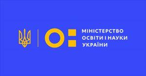 Більше англійської мови, менше української літератури