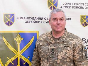 Генерал-лейтенант  Сергій НАЄВ: «Збереження життя, захист прав і свобод громадян України є одним із пріоритетних напрямів діяльності  Об'єднаних сил!»