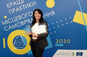 Вінниця: Кращі практики місцевого самоврядування