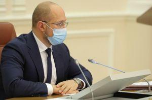 Засідання уряду відбуватимуться в онлайн-режимі
