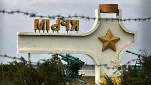 Росія примусово виселяє з Криму сотні наших громадян
