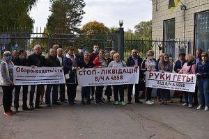 Чернігівщина: Військова частина залишається