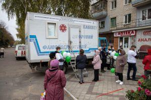 Дніпропетровщина: Відбулися Дні здоров'я