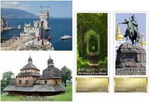 Японцям про Україну розкажуть марки