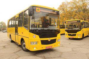 Полтавщина: Шкільні автобуси доїдуть до віддалених сіл