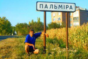Чернигов: Прошел страну пешком