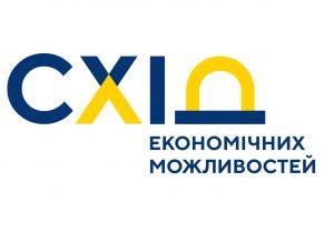 У Краматорську представники ІТ-спільноти об'єдналися в асоціацію
