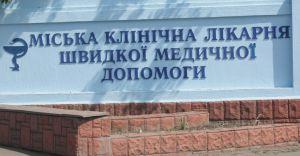 Вінниця: Вартість проекту — 260 мільйонів гривень