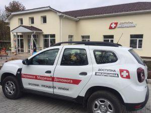 Вінниччина: Капустяни тепер з амбулаторією