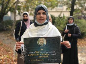 17 років в'язниці за релігійні переконання