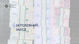 Ужгород: За полученный «откат» пойдут под суд